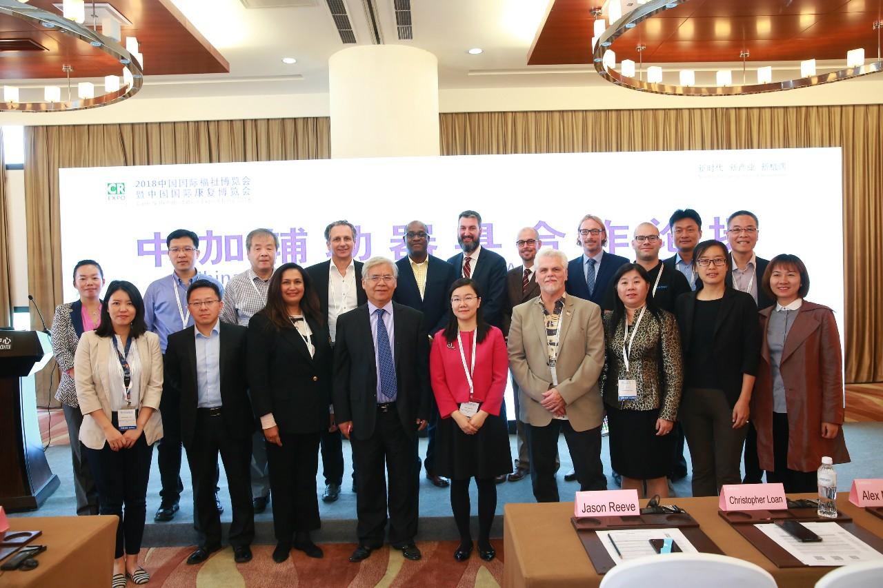 北京-安大略科技创新合作中心许丁兵先生