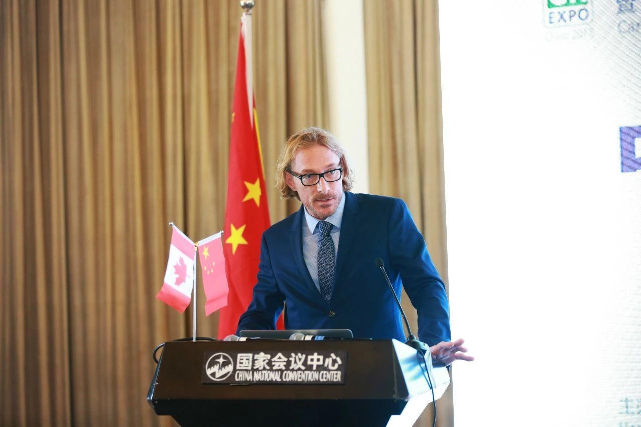 加拿大驻华大使馆商务参赞Jason Reeve先生致辞
