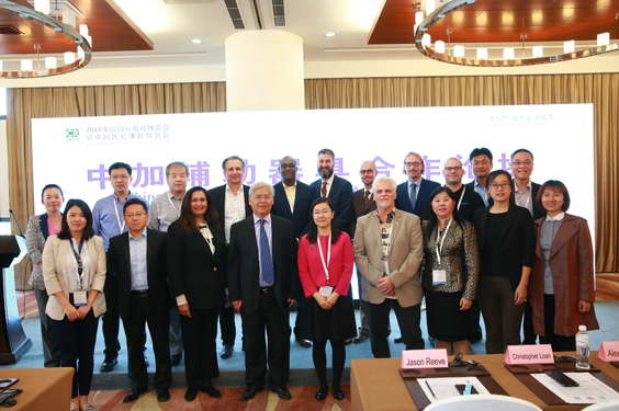 Focus | China-Canada Rehabilitation and Assistive Device Forum Successfully Ended