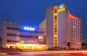 Ya'ao International Hotel Beijing