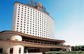 ローズデールホテル&スイーツ北京