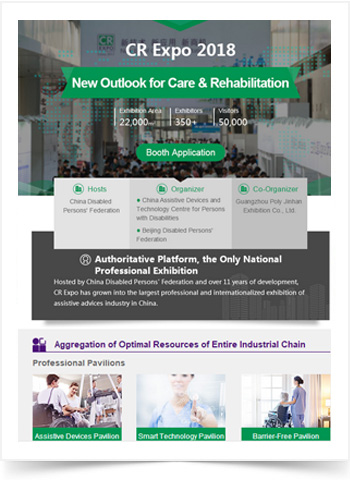 New Outlook for Care & Rehabilitation