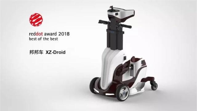 福祉展展商-邦邦机器人-邦邦车