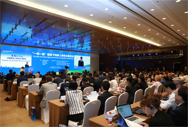 """Gathering Power of Brands to Build a Highland for Cooperation -- Care & Rehabilitation Expo China 2019 """"Accelerating to Run"""""""