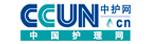 中国护理网
