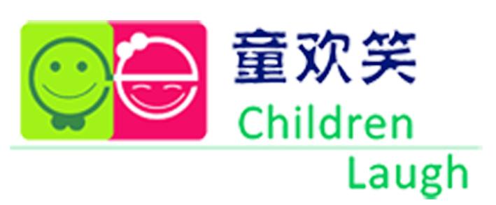 深圳市童欢笑游戏设备有限公司