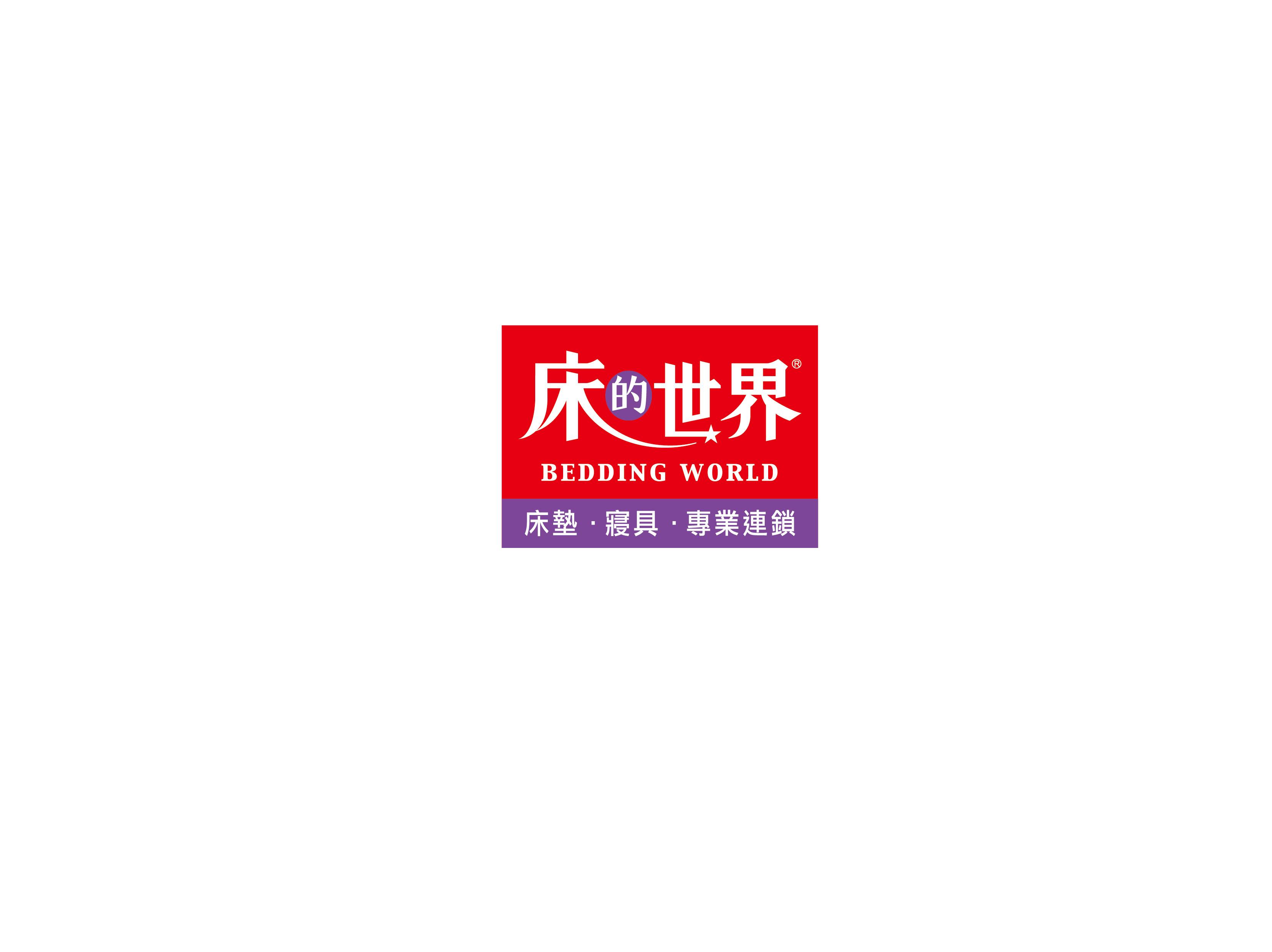 床的世界股份有限公司-2018中国国际福祉博览会暨中国国际康复博览会
