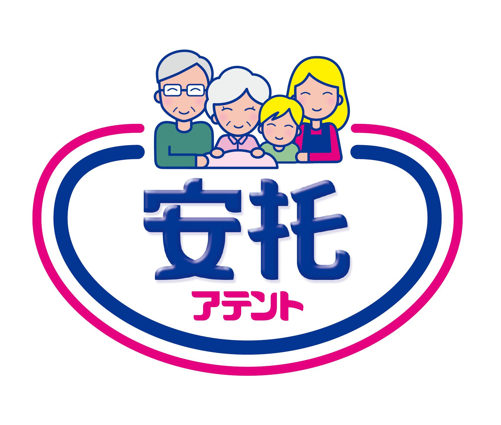 大王(南通)生活用品有限公司-2018中国国际福祉博览会暨中国国际康复博览会