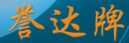 衡水福康达康复器材制造有限公司-2018中国国际福祉博览会暨中国国际康复博览会