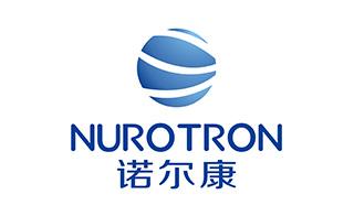 【展商推介】浙江诺尔康神经电子科技股份有限公司 展位号:C46