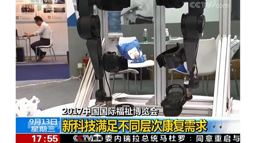CR Expo完美收官 权威媒体争相报道盛况
