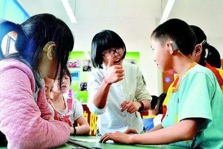 新政:浙江、福建等省2020年基本普及残疾儿童15年免费教育