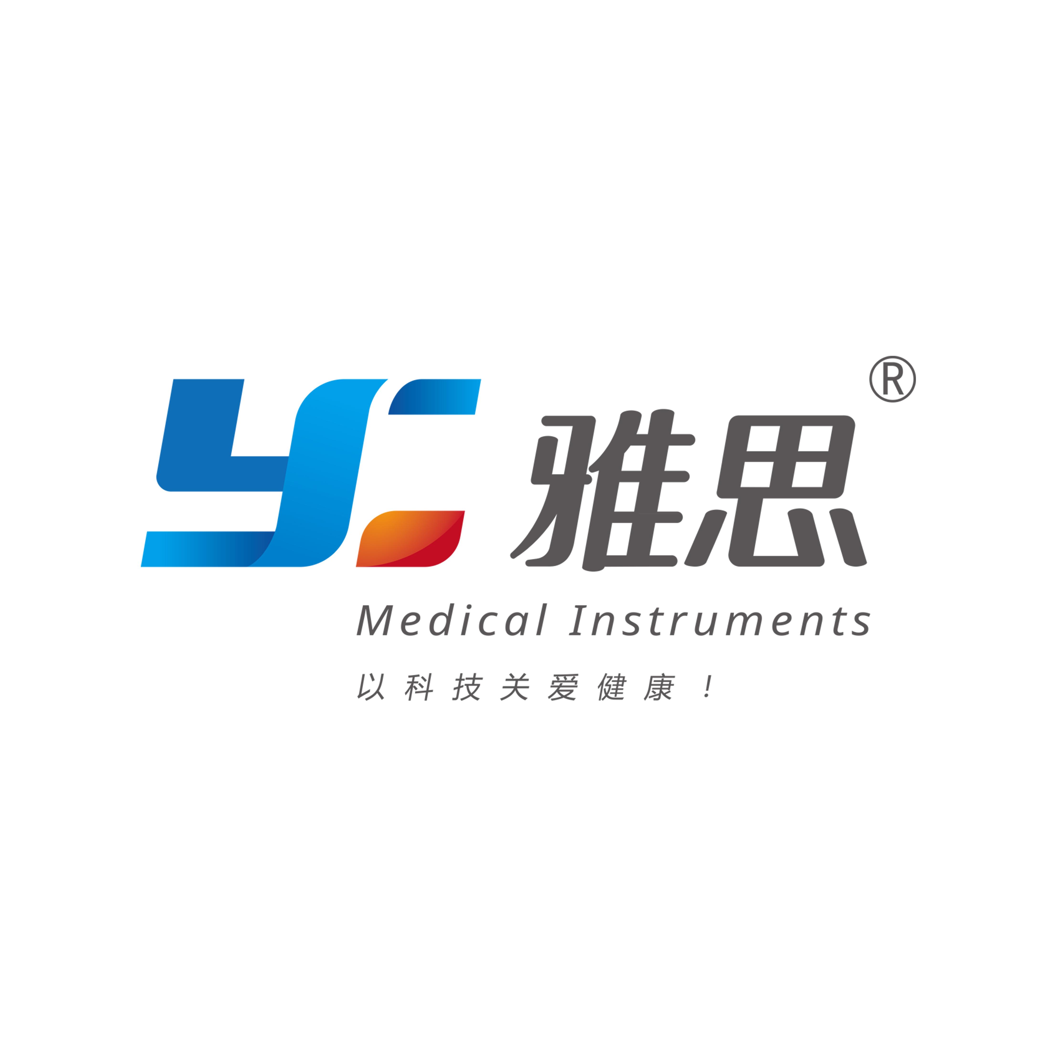 常州思雅医疗器械有限公司-2018中国国际福祉博览会暨中国国际康复博览会