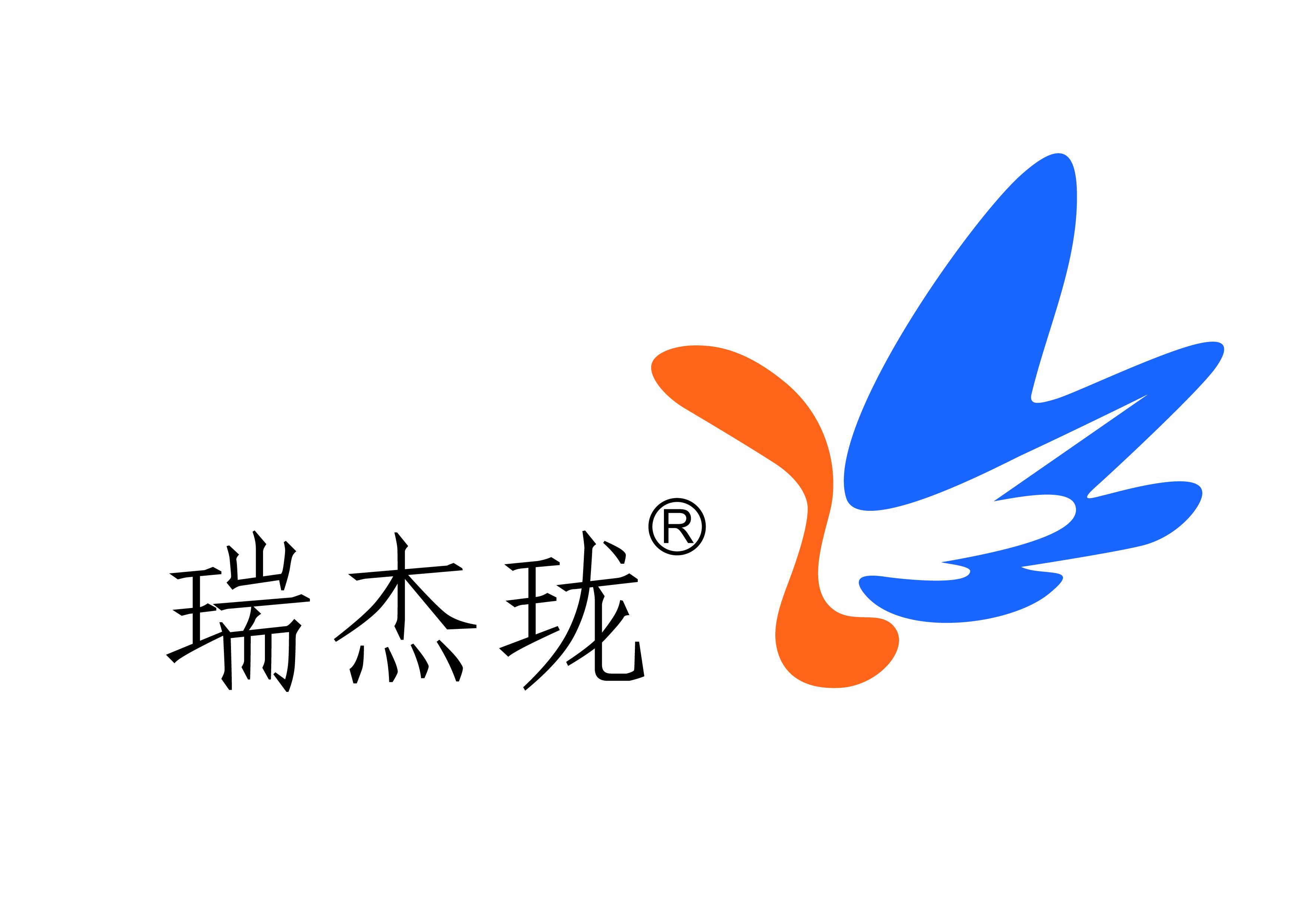 杭州瑞杰珑科技有限公司-2018中国国际福祉博览会暨中国国际康复博览会
