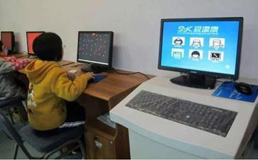【展商推荐】北京视源康医疗器械有限公司