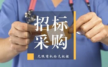 北京、商丘、陇南等地残联发布招标公告