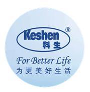 上海科生假肢有限公司-2018中国国际福祉博览会暨中国国际康复博览会