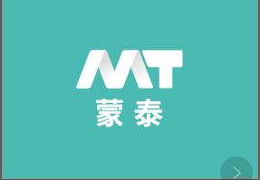 东莞市蒙泰护理用品有限公司-2018中国国际福祉博览会暨中国国际康复博览会