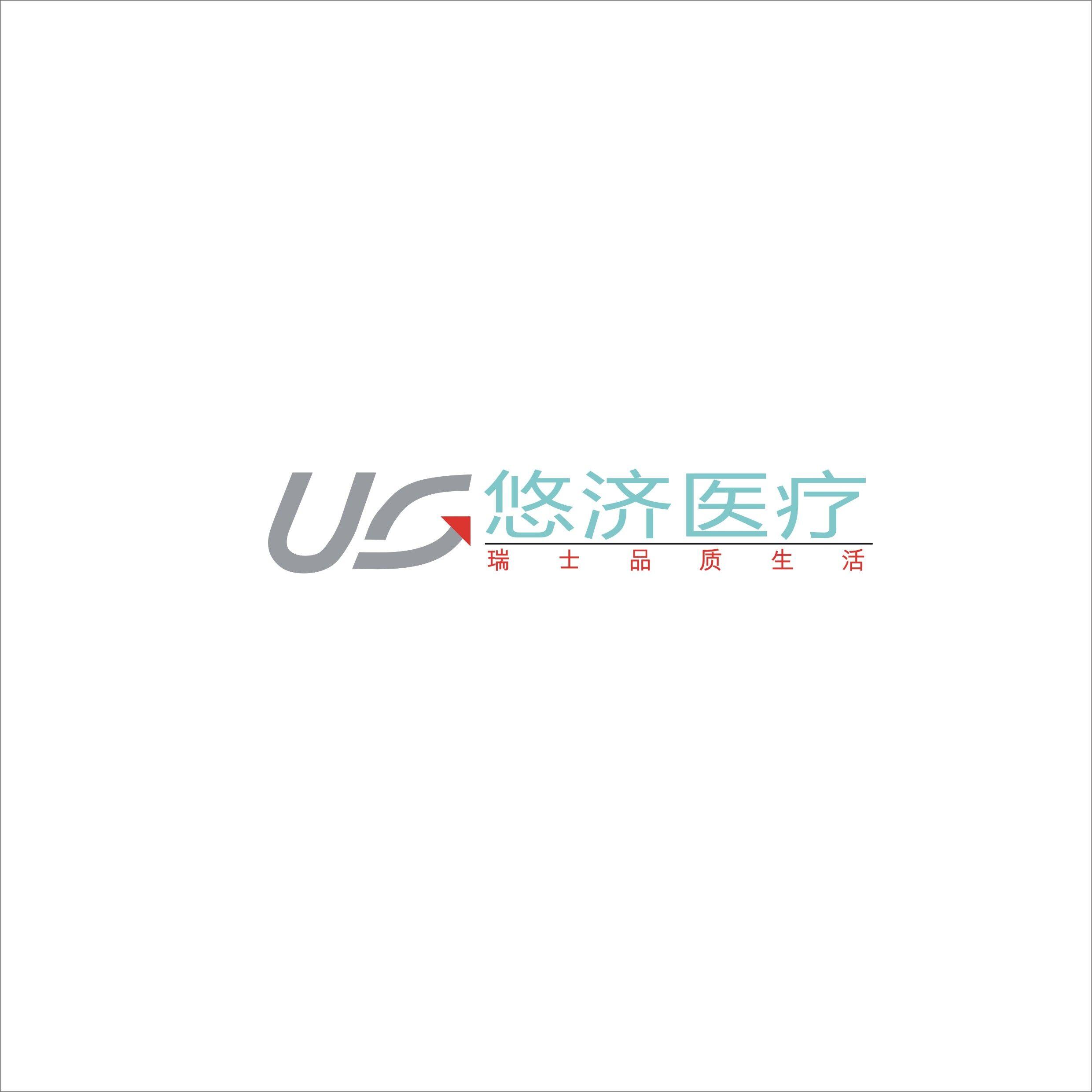 悠济医疗科技(上海)有限公司-2018中国国际福祉博览会暨中国国际康复博览会