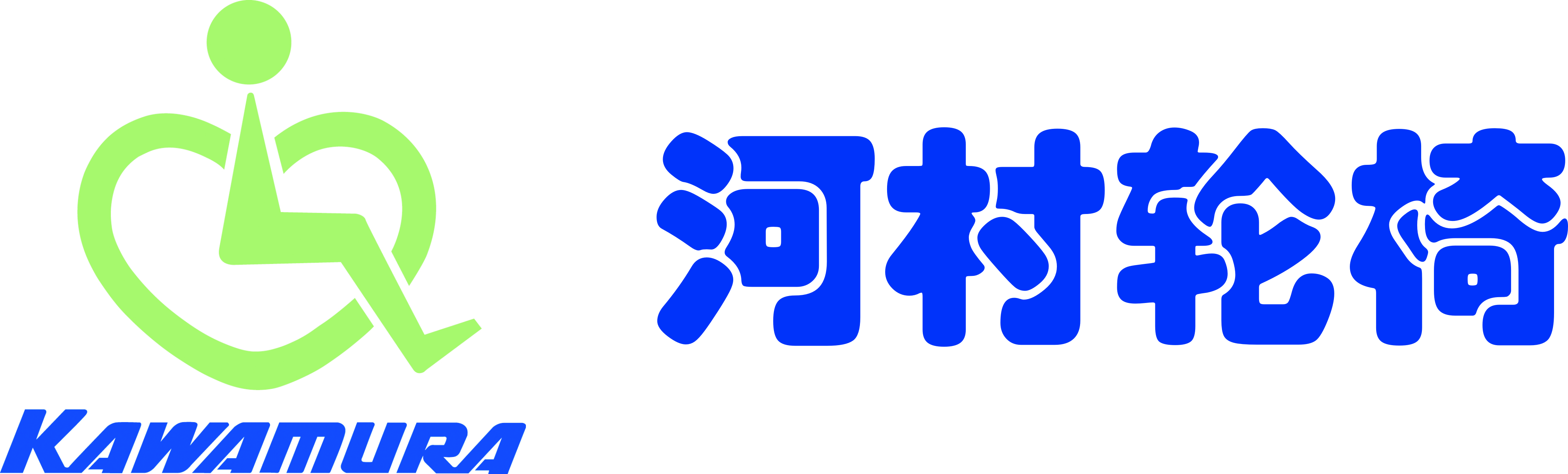 漳州立泰医疗康复器材有限公司-2018中国国际福祉博览会暨中国国际康复博览会