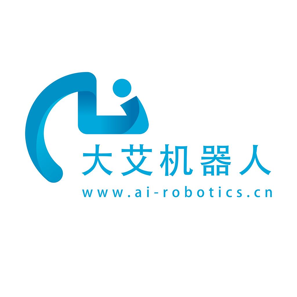 北京大艾机器人科技有限公司