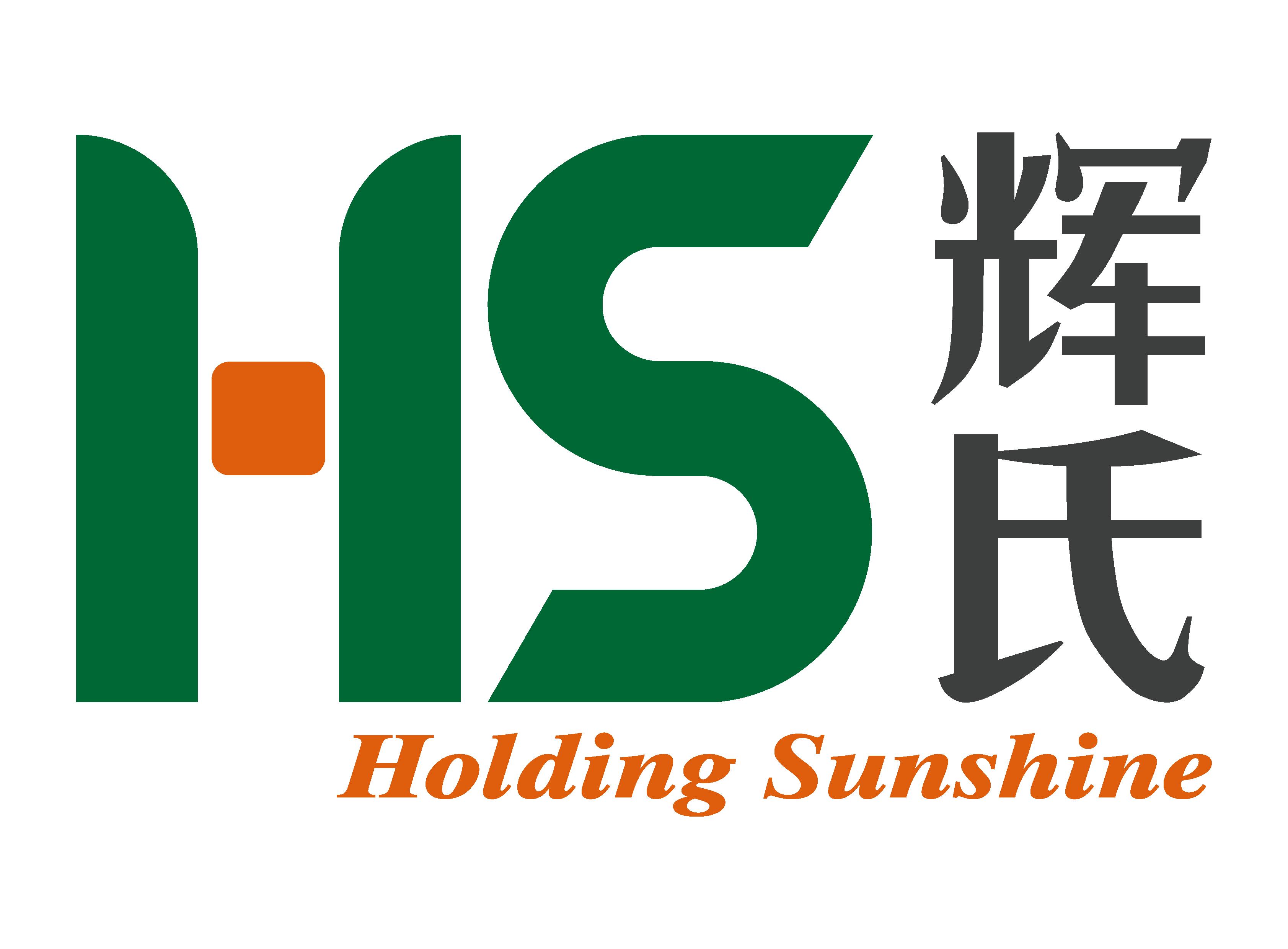 辉氏科技有限公司-2018中国国际福祉博览会暨中国国际康复博览会
