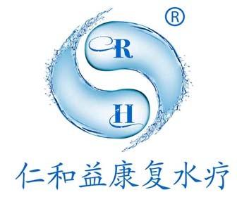 北京仁和益科技发展有限公司-2018中国国际福祉博览会暨中国国际康复博览会