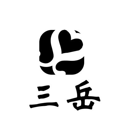 河北助康医疗器械有限公司-2018中国国际福祉博览会暨中国国际康复博览会