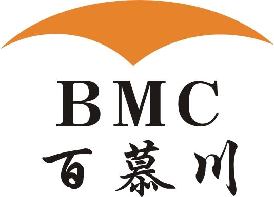 东莞市百慕川塑胶电子有限公司-2018中国国际福祉博览会暨中国国际康复博览会