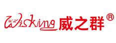 上海威之群机电制品有限公司