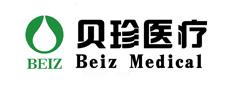 贝珍医疗器械(上海)有限公司