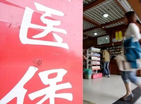 广州城乡居民医保待遇又涨啦!大病最高可报68万