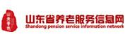 山东省养老服务信息网
