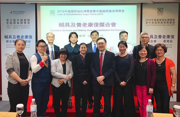 Successful Holding of the Assistive Devices and Elderly Care  Rehabilitation Exchanges of  the Care & Rehabilitation Expo China 2019 (Taiwan)