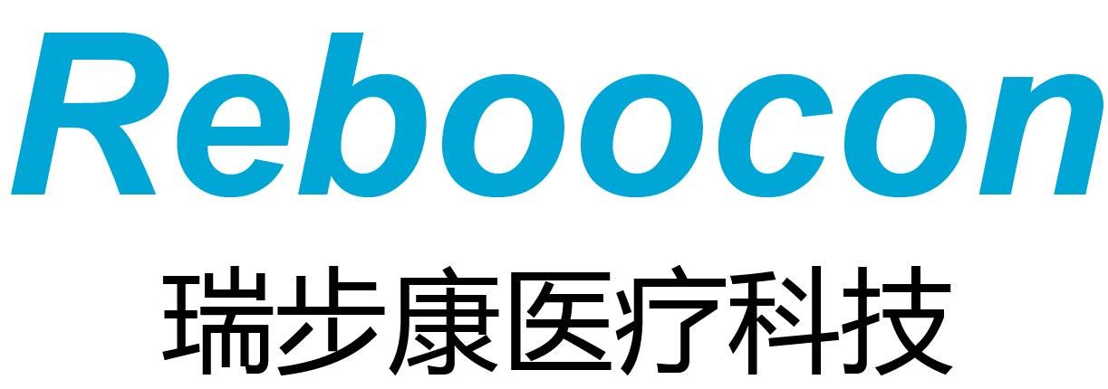 苏州瑞步康医疗科技有限公司-2018中国国际福祉博览会暨中国国际康复博览会
