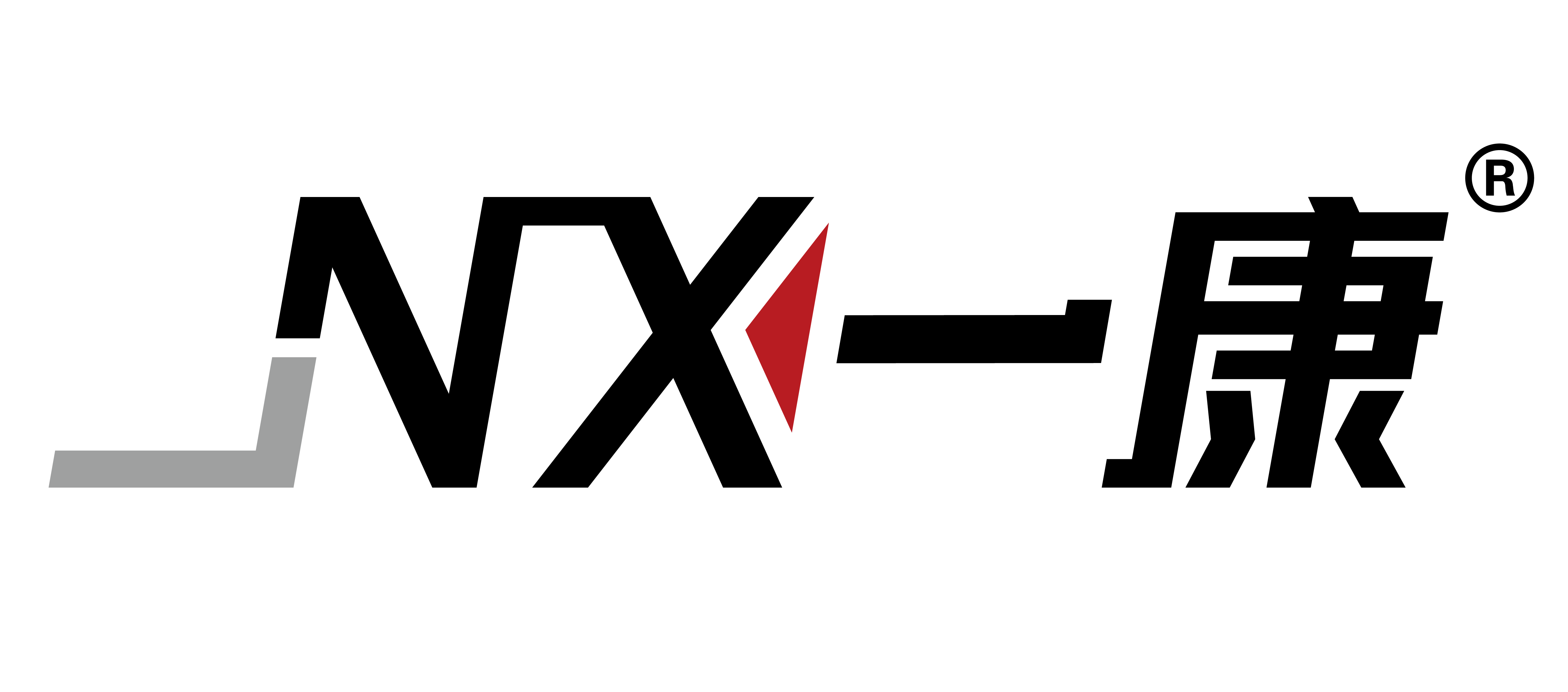 广州一康医疗设备实业有限公司-2018中国国际福祉博览会暨中国国际康复博览会