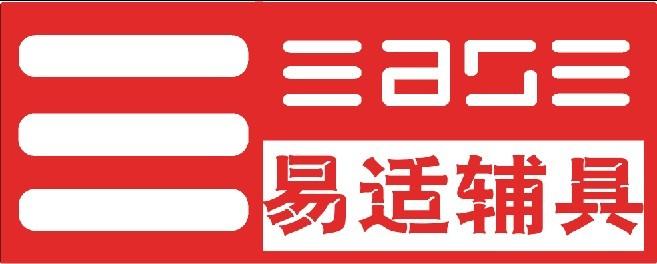 Suzhou Yuanmeng Accessibility Technology Co.,Ltd.