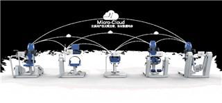 iMove Air 气阻式运动控制训练系统-2018中国国际福祉博览会暨中国国际康复博览会