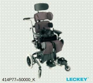 Leckey Kit 组合坐姿椅-2018中国国际福祉博览会暨中国国际康复博览会