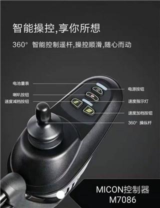 MICON有刷电动轮椅车控制器M7086-2018中国国际福祉博览会暨中国国际康复博览会