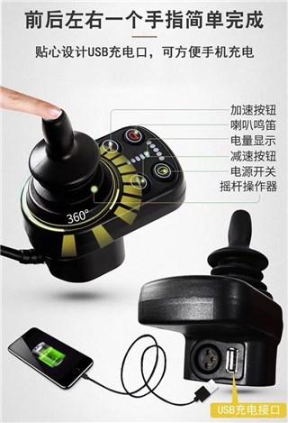 MICON无刷电动轮椅车控制器MC_CON7084-WB-2018中国国际福祉博览会暨中国国际康复博览会
