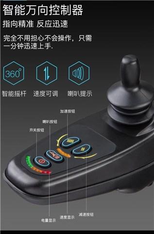 无刷电动轮椅车控制器M7084-2018中国国际福祉博览会暨中国国际康复博览会